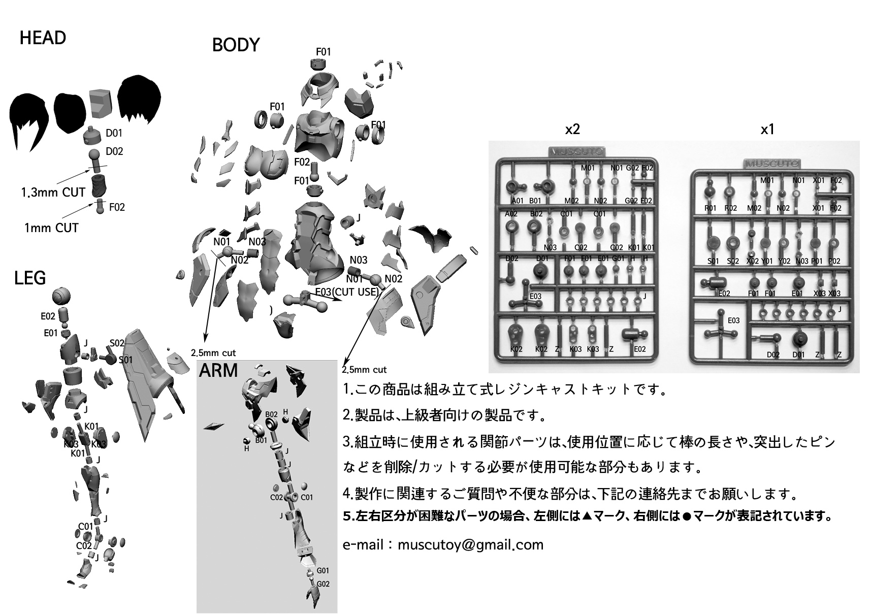 PM츠키네코설명서 뒤 최신일본(좌우표시) 사본 사본.jpg